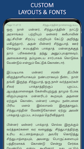 1001 Nights Stories in Tamil screenshot 21