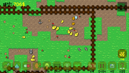치킨크래프트 Chicken Craft screenshot 3