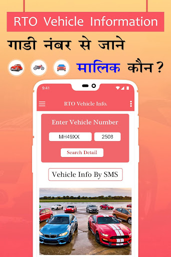 How to Find Vehicle Owner Details screenshot 7