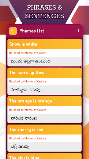 English To Telugu Translator screenshot 6