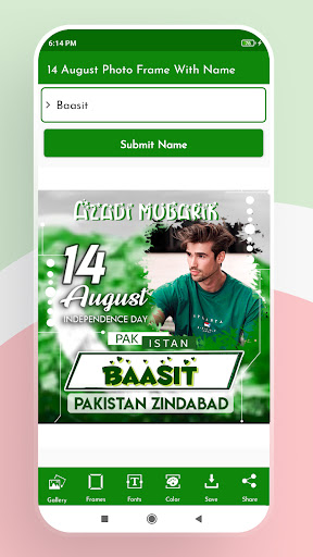 14 August Photo Frames With Name DP Maker 2021 screenshot 7
