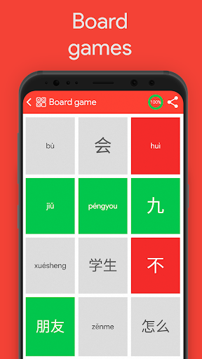 Learn Chinese HSK 1 Chinesimple screenshot 2