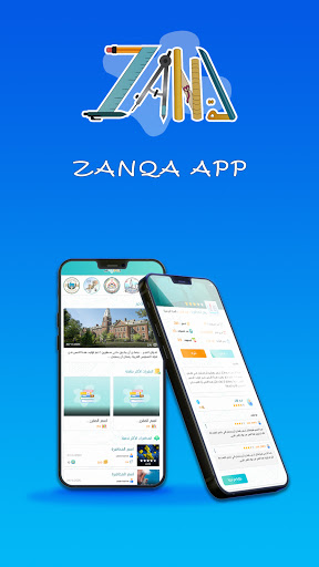 ZANQA screenshot 1