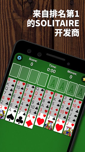 FreeCell Solitaire 屏幕截图 1