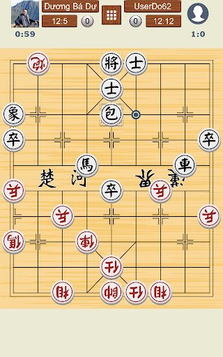 Chinese Chess Online screenshot 23