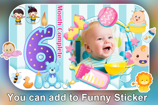 Baby Month Complete Photo Frame screenshot 8