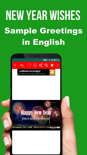 Happy New Year Wishes Cards & Messages 2021 screenshot 5
