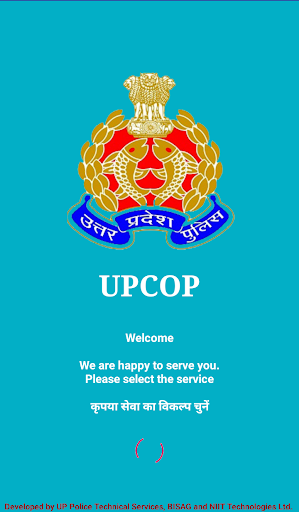 UPCOP screenshot 1