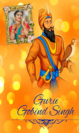 Guru Gobind SIngh Photo Frame 屏幕截图 6
