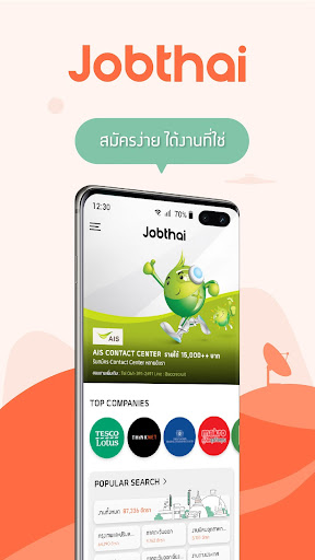 JobThai Jobs Search screenshot 1