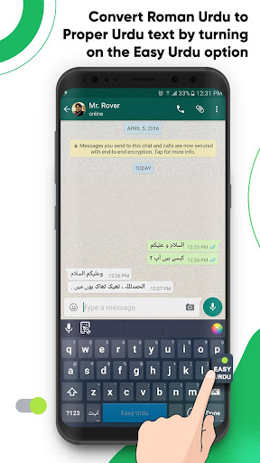 Easy Urdu Keyboard 2021 screenshot 2