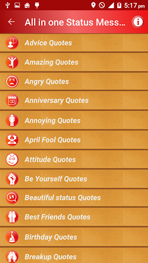All Status Messages & Quotes 屏幕截图 1