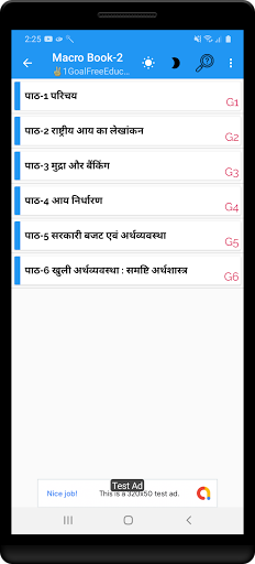 12th class economics ncert solutions in hindi screenshot 4