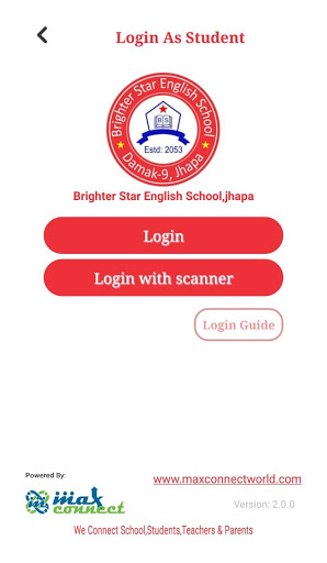 Brighter Star English School,jhapa screenshot 6