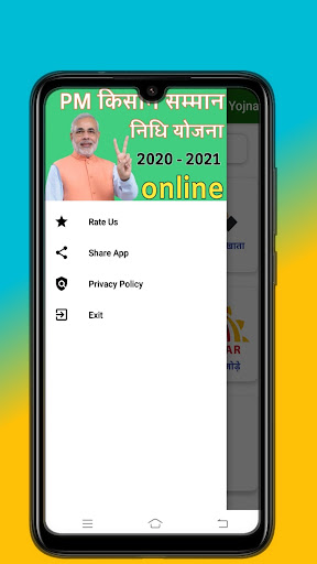PM Kisan Yojna Information 2020 screenshot 3