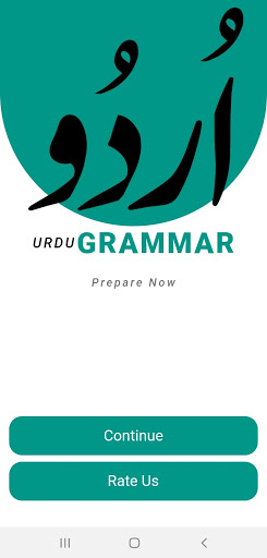 Urdu Grammar Book screenshot 6