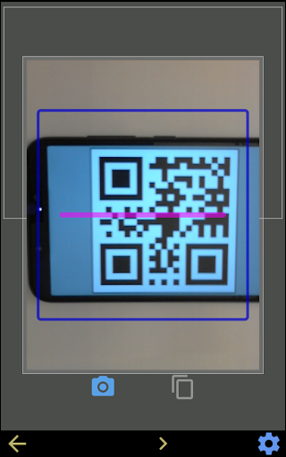 1D/2D Code Scanner screenshot 12