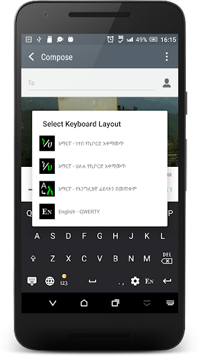 HaHu Amharic Keyboard screenshot 2