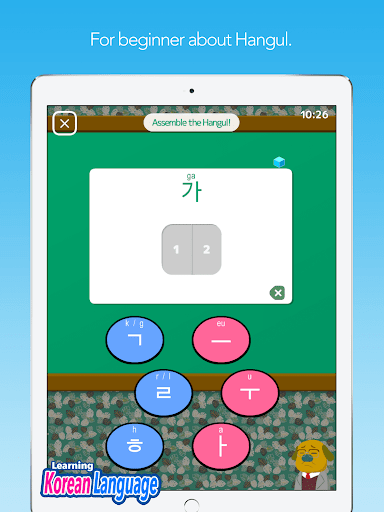 Patchim Training:Learning Korean Language in 3min! screenshot 8