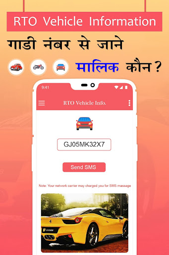 How to Find Vehicle Owner Details screenshot 9