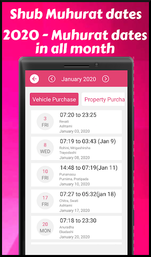 2021 Calendar - 2021 Horoscope, 2021 कैलेंडर screenshot 6