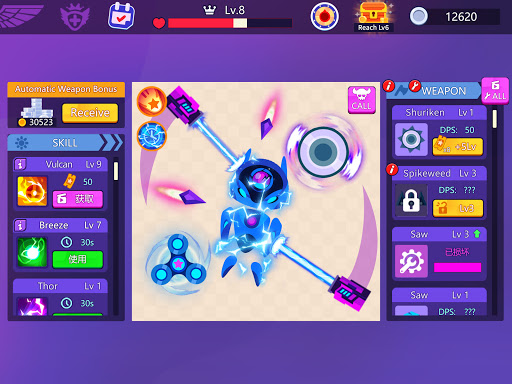 Idle Beat Up screenshot 1