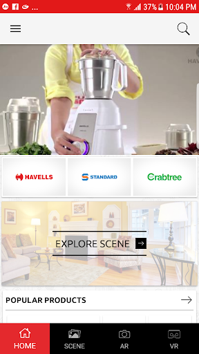 Havells Digi Catalogue screenshot 1