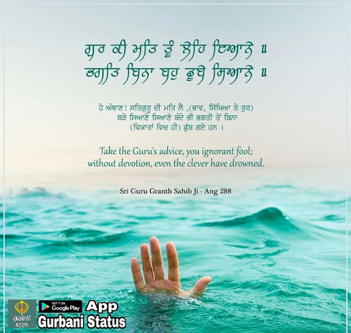 Gurbani Status screenshot 1
