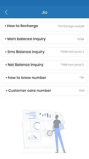 How to Get Call Details of Others screenshot 5