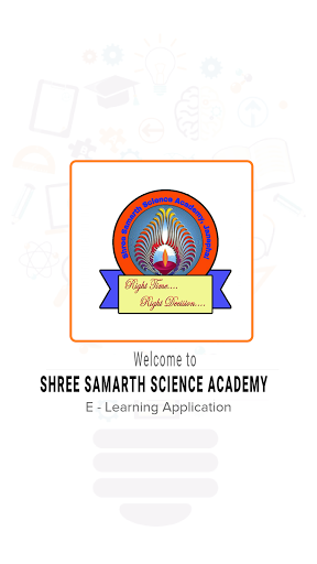 Shree Samarth Science Academy screenshot 3