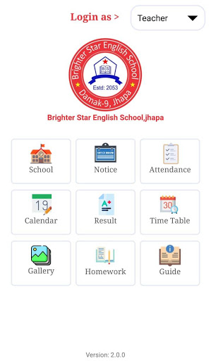 Brighter Star English School,jhapa screenshot 3