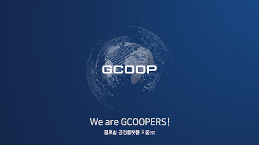 GCOOP screenshot 2
