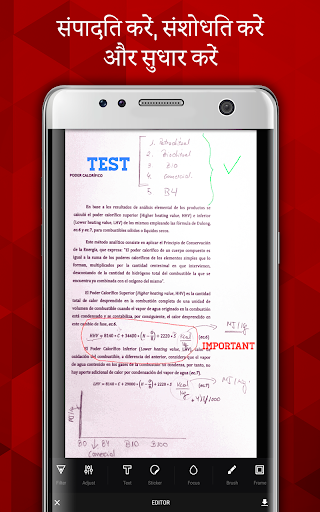 PDF Scanner - Scan to PDF file + Document Scanner screenshot 9