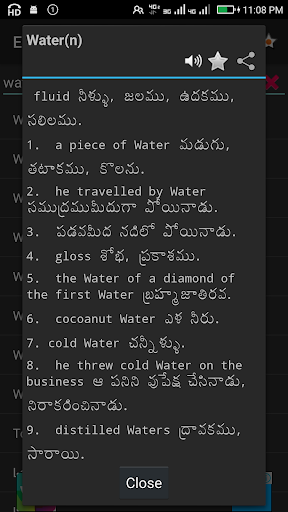 English Telugu Dictionary screenshot 2