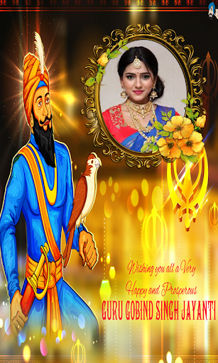 Guru Gobind SIngh Photo Frame 屏幕截图 8
