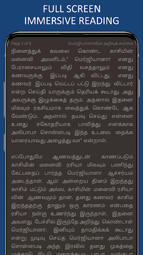 1001 Nights Stories in Tamil screenshot 11