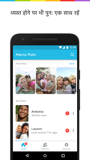 Marco Polo - Video Chat for Busy People screenshot 1