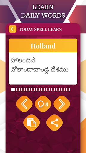 English To Telugu Translator screenshot 10