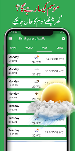 Daily Pakistan Weather Forecast & Updates screenshot 6
