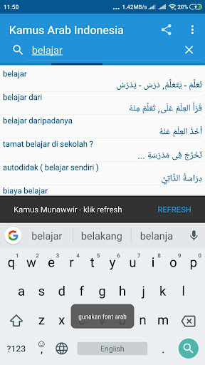 Kamus Arab Indonesia screenshot 2