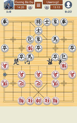 Chinese Chess Online screenshot 9