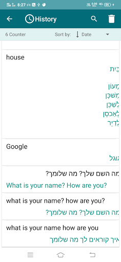 Hebrew-English Translator screenshot 4