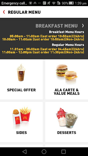 McDelivery Indonesia screenshot 2