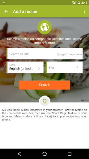 Cookmate (formerly My CookBook) screenshot 6