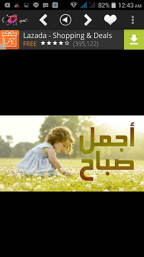 Good Morning in Arabic screenshot 11