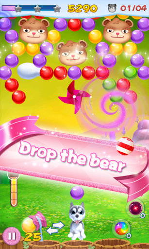 Puppy Bubble screenshot 2