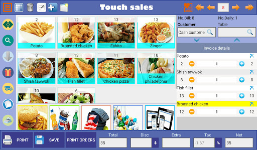 Golden Accounting & POS screenshot 1