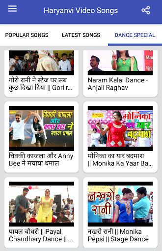 Haryanvi Songs : Haryanvi Video Songs screenshot 13
