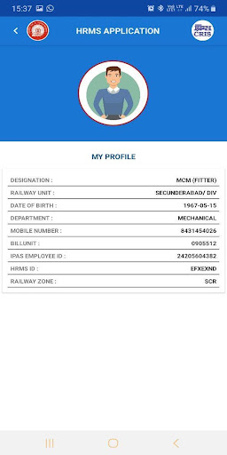 HRMS Employee Mobile App for Indian Railways screenshot 3