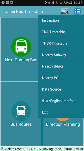 TaiChung Bus Timetable screenshot 6